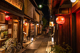 [Shijo-Kawaramachi]