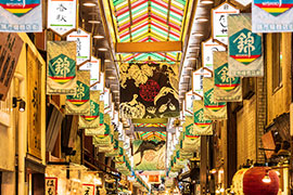 [Nishiki market]